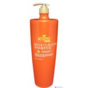 Profesjonalny szampon nawilżający AngelExpert
